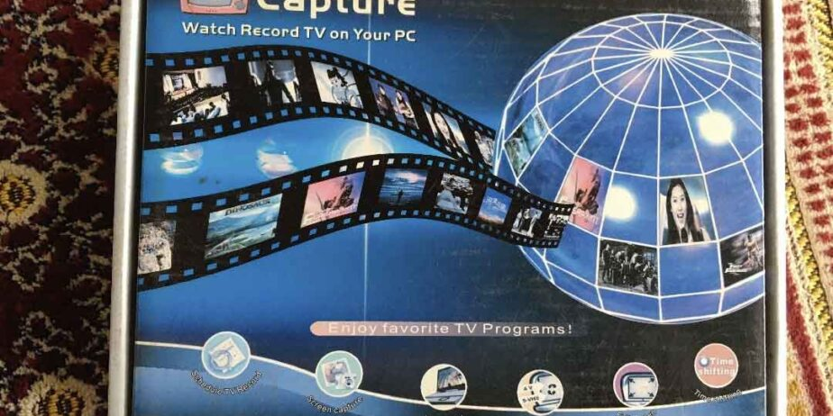 Capture-Wastch-record-tv
